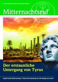 Mitternachtsruf – September 2013-thumbnail