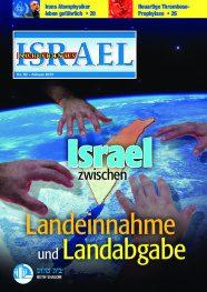 Nachrichten aus Israel – Februar 2011-thumbnail