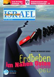 Nachrichten aus Israel – März 2011-thumbnail