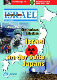 Nachrichten aus Israel – April 2011-thumbnail