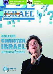Nachrichten aus Israel – Mai 2011-thumbnail