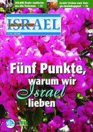 Nachrichten aus Israel – Juli 2011-thumbnail