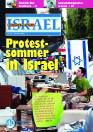 Nachrichten aus Israel – Oktober 2011-thumbnail