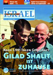 Nachrichten aus Israel – November 2011-thumbnail