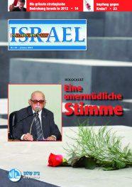 Nachrichten aus Israel – Januar 2012-thumbnail