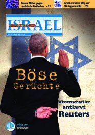 Nachrichten aus Israel – Februar 2012-thumbnail