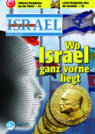 Nachrichten aus Israel – März 2012-thumbnail