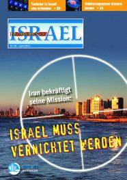 Nachrichten aus Israel – April 2012-thumbnail