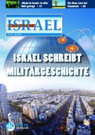 Nachrichten aus Israel – Mai 2012-thumbnail