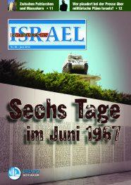 Nachrichten aus Israel – Juni 2012-thumbnail