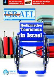 Nachrichten aus Israel – Juli 2012-thumbnail