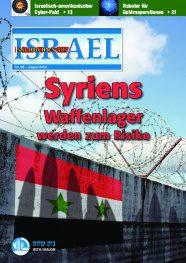 Nachrichten aus Israel – August 2012-thumbnail