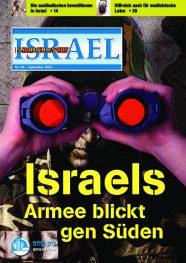 Nachrichten aus Israel – September 2012-thumbnail