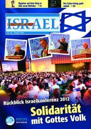 Nachrichten aus Israel – Oktober 2012-thumbnail