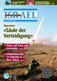 Nachrichten aus Israel – Dezember 2012-thumbnail