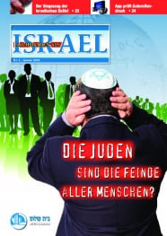 Nachrichten aus Israel – Januar 2013-thumbnail