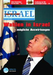 Nachrichten aus Israel – März 2013-thumbnail