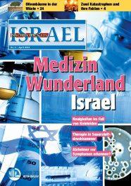 Nachrichten aus Israel – April 2013-thumbnail