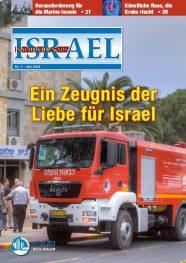 Nachrichten aus Israel – Mai 2013-thumbnail