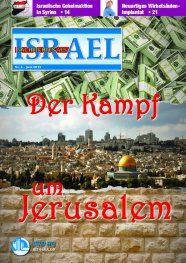 Nachrichten aus Israel – Juni 2013-thumbnail