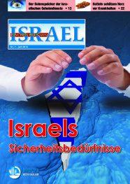 Nachrichten aus Israel – Juli 2013-thumbnail