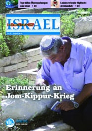 Nachrichten aus Israel – August 2013-thumbnail