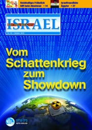 Nachrichten aus Israel – Oktober 2013-thumbnail