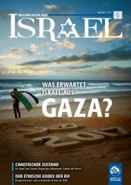 Nachrichten aus Israel – April 2017-thumbnail
