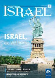 Nachrichten aus Israel – Mai 2017-thumbnail