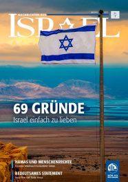 Nachrichten aus Israel – Juli 2017-thumbnail