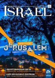 Nachrichten aus Israel – August 2017-thumbnail