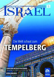Nachrichten aus Israel – September 2017-thumbnail
