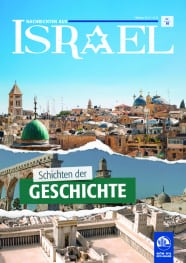 Nachrichten aus Israel – Oktober 2017-thumbnail