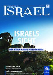 Nachrichten aus Israel – Januar 2018-thumbnail