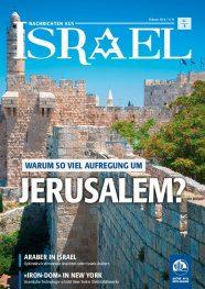 Nachrichten aus Israel – Februar 2018-thumbnail