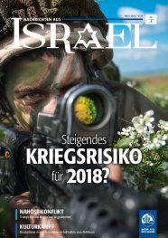 Nachrichten aus Israel – März 2018-thumbnail