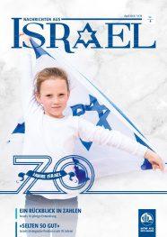 Nachrichten aus Israel – April 2018-thumbnail