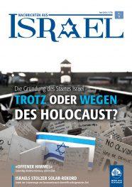 Nachrichten aus Israel – Juni 2018-thumbnail