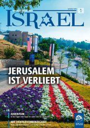 Nachrichten aus Israel – Juli 2018-thumbnail