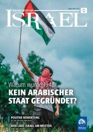 Nachrichten aus Israel – August 2018-thumbnail