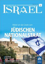 Nachrichten aus Israel – Oktober 2018-thumbnail