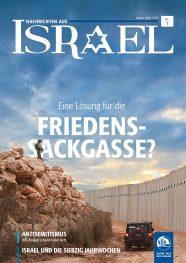 Nachrichten aus Israel – Januar 2019-thumbnail
