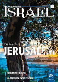 Nachrichten aus Israel – Februar 2019-thumbnail