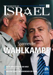 Nachrichten aus Israel – März 2019-thumbnail