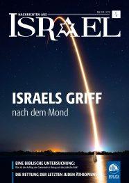 Nachrichten aus Israel – Mai 2019-thumbnail