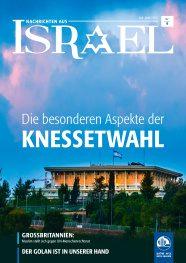 Nachrichten aus Israel – Juni 2019-thumbnail