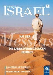Nachrichten aus Israel – Juli 2019-thumbnail