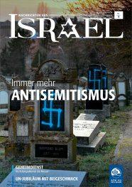 Nachrichten aus Israel – August 2019-thumbnail