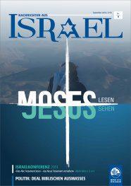 Nachrichten aus Israel – September 2019-thumbnail