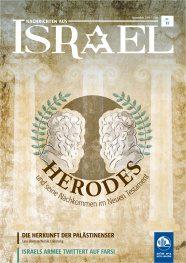 Nachrichten aus Israel – November 2019-thumbnail